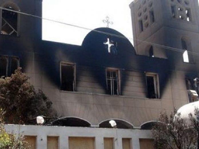 Egipto célula yihadista