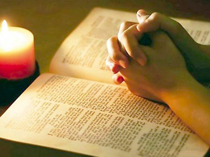 Adquisiciones Biblia récords históricos